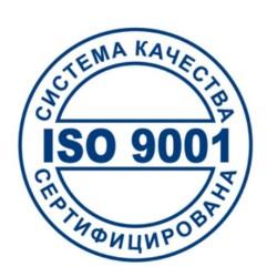Пройдена сертификация ISO 9001:2015